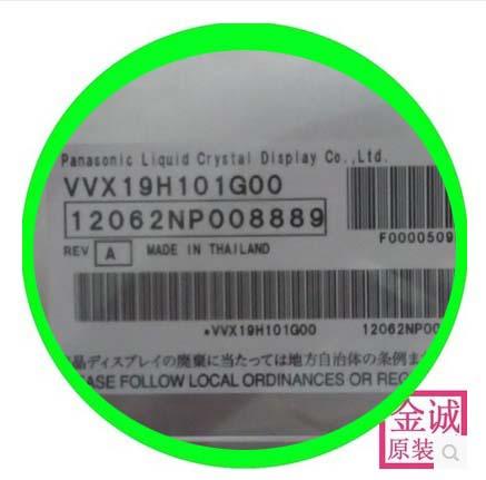 100% original new Vvx19h101g00 full viewing angle LCD screen hr215wu1-120/210 ht215f01-100
