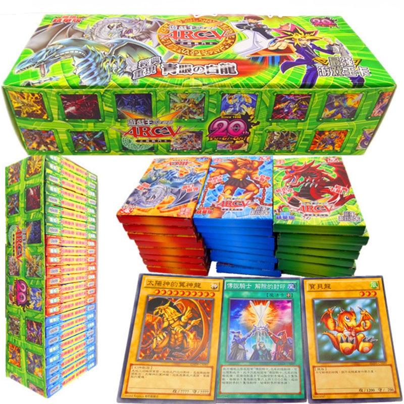 360pcs Anime Japan Yu Gi Oh Boy Girls Yu Gi Oh Cards Collection Toys Gift With Box