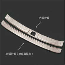 Car accessories stainless steel Rear Bumper Protector Sill Trunk Tread Plate Trim for Nissan Qashqai J11 2016-2018 Car styling new stainless steel door stickers car body trim for nissan qashqai j11 car styling accessories 2018