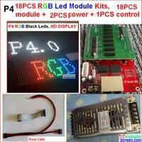 18 шт. 4 мм из светодиодов комплект модулей, 18 шт. модуль + 2 + 1 + кабель питания + usb-кабели