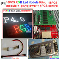 18pcs 4mm led module kits, 18 pcs module + 2 power + 1 controller + power cable + data cables
