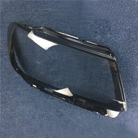 Для Volkswagen Passat 16 17 фары прозрачный корпус Стекло маска фара крышка абажур объектив 2 шт.