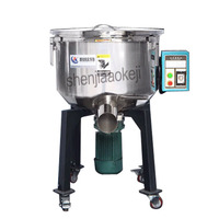Commercial Industrial Pellets Stainless Steel Mixer Multifunctional Electric mixing machine (plastic,Granule, feed or mix stir)