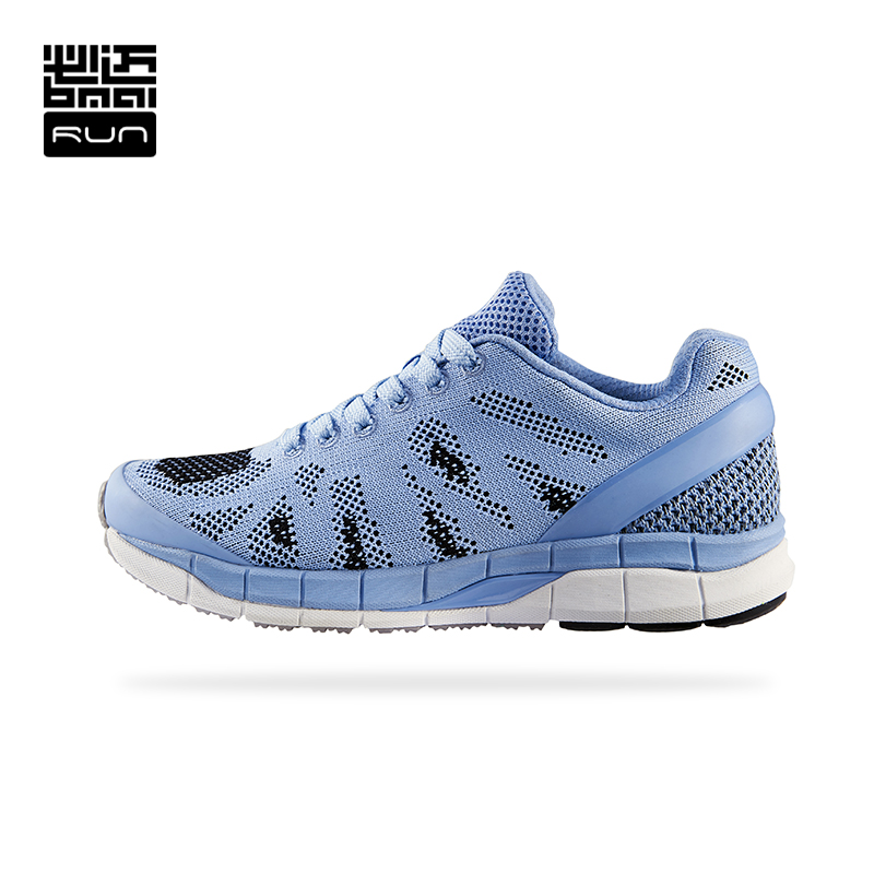 BMAI Womens Running Shoes Professional Marathon 10KM Breathable Outdoor Athletic Sport Shoes schoenen dames sneakers For Female womens kansas jayhawks running athletic shorts