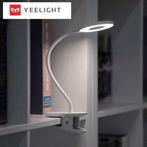 Image 2 - Yeelight مشبك LED مصباح كليب على ضوء الليل USB قابلة للشحن 5 واط 360 درجة يعتم القراءة مصباح لغرفة النوم