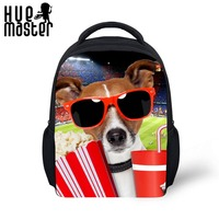 HUE MASTER 12 inch backpack cute pet pattern storage bag children school bag new arrival mini backpack boys girls backpakcs