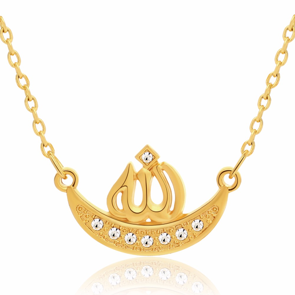 Fashionable and sophisticated girls gold color islamic religious pendant necklaces, middle eastern Muslim jewelry accessories