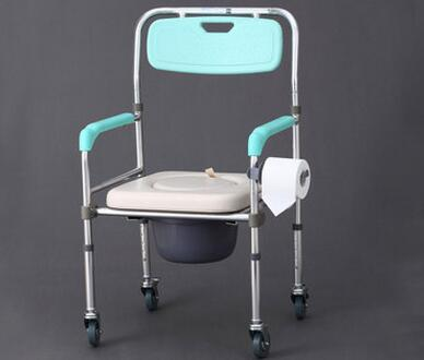 Portable Mobile Toilet Chairs Height Adjustable Folding