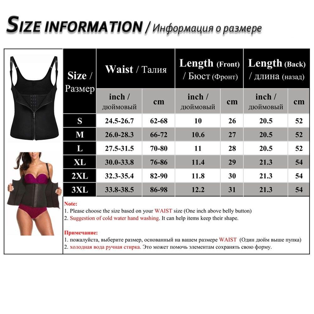 Image 5 - Palicy Women Shapers Neoprene Body Shaper Slimming Waist Trainer Corset for Weight Loss Sauna  Hot Sweat Trimmer Vest Shape Wear-in Waist Cinchers from Underwear & Sleepwears