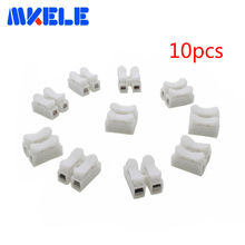 10pcs/lot CH-2 2p G7 Spring Wire Quick Connector Splice Cable Clamp Terminal 2 Way Easy Fit Led Strip With No Welding No Screws