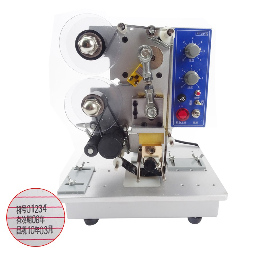 HP 241B Low Price Best Selling Electric Ribbon Soding Machine Batch Coding Machine Printing Machine 220V 1PC