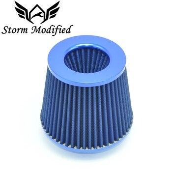 SuTong, 1 pieza, filtro de aire Universal para coche, limpiador de Filtro de aire frío, 76mm, adaptador de embudo doble, funciona con 120x155x155