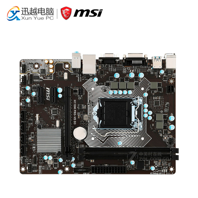 MSI H110M PRO-VD D3 Driver for Mac Download
