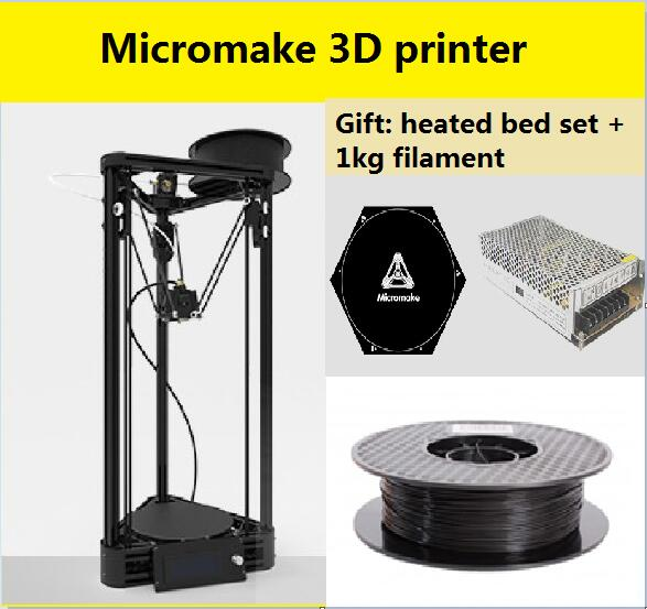 Micromake 3D Printer Pulley Version  DIY Kit Kossel Delta Auto Leveling Large Printing Size 3D Metal Printer free dhl shipping 3d printer linear guide diy kit large printing speed 20 180mm s 3d metal printer support auto leveling