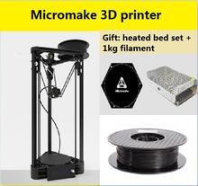 Micromake 3D Impresora Polea Versión Kit DIY Kossel Delta de Nivelación Automática de Gran Tamaño de Impresión Impresora de Metal 3D