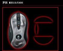 Для Logitech MX518 / G400 / G400S G502 G602 G403 G603 G PRO Беспроводная игровая мышь G600 ножки мыши коньки 0,6 мм, 2 комплекта