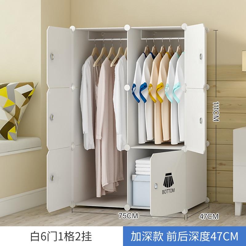 Simple Wardrobe Plastic Assembly Storage Cabinet Single Assembly Children's Simple Modern Economic Wardrobe Portable Closet