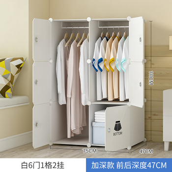 Simple Wardrobe Plastic Assembly Storage Cabinet Single Assembly Children's Simple Modern Economic Wardrobe Portable Closet