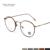 Óculos Ópticos Quadro Miopia do vintage Redondas De Metal Das Mulheres Dos Homens unisex óculos óculos oculos de grau óculos 2171