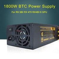 1800 Вт btc Питание для R9 380 RX 470 rx480 6 GPU карты Eth zcash добыча золота Мощность