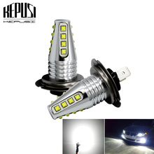 2X H7 80W cree chip High Power Car LED Light Fog Auto Car Motor Truck Canbus DRL Day running light Driving lamp White 12V 24V free shipping h7 80w high power cob led car auto drl driving fog tail headlight light lamp bulb white 12 24v