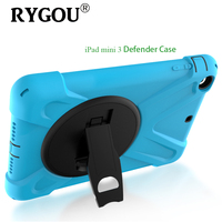 RYGOU For Apple Ipad Mini 3 Case Amor Defender Heavy Duty Drop Resistance Shock Proof Tablet