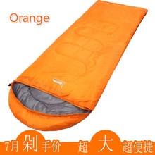 Outdoor Envelope Sleeping Bag Mini Ultralight Multifuntion Portable Spring Summer Autumn Travel Hiking Camping Equipment 1 000g