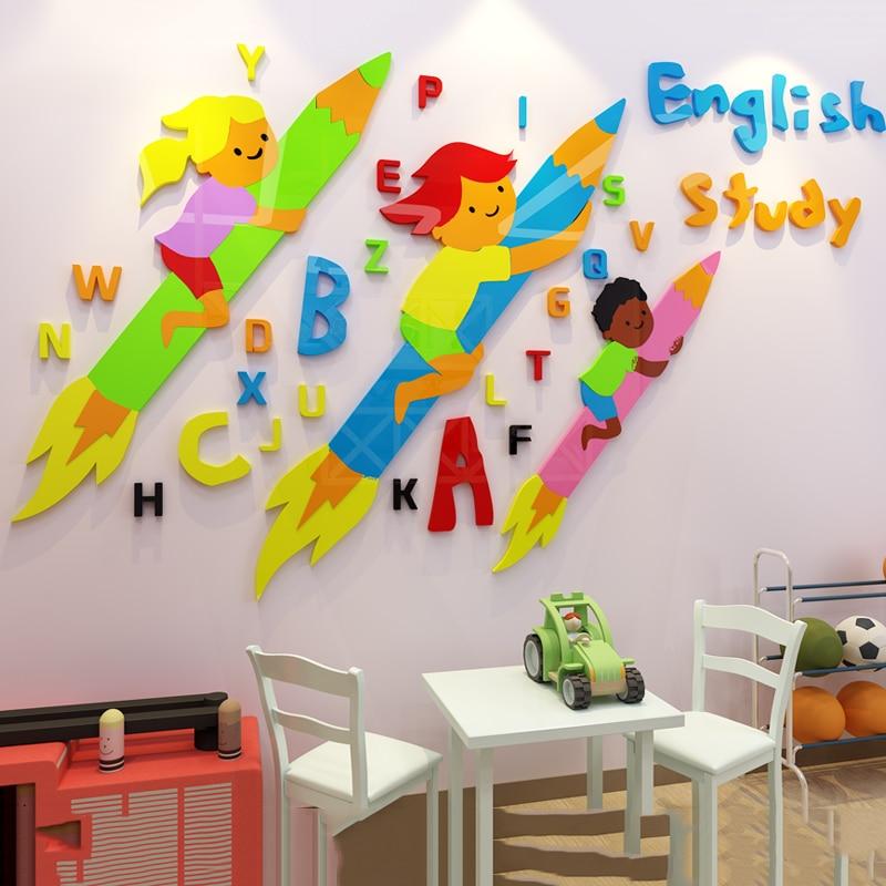 Home Decor Classes: School English Corner Children's English Remedial Class