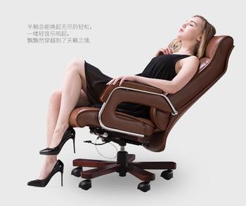 High-grade leather computer chair home reclining lift massage boss office seat.