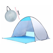 Quick Automic Opening Beach Tent UV protection camping tents Waterproof Sun Shelter for outdoor recreation tourist