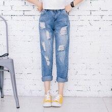 Бесплатная доставка 2017 отверстие джинсы женские свободные шаровары плюс размер женщина отверстие джинсы