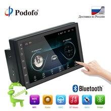 """Podofo 2din Autoradio lettore multimediale Android Autoradio 2 Din 7 """"schermo di Tocco di GPS WIFI Bluetooth FM auto audio lettore stereo"""