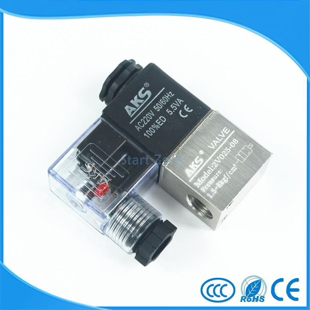 """АКС бренд пневматический воздух 2 способ 2 Позиции 1/"""" электромагнитный клапан Airtac 2V025-08"""