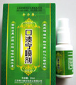 Kellett Kang Koukuining sprays breath gum oral sore throat clearing away heat and toxic material