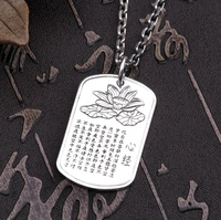 Pure Silver Sterling 999 Solid Silver Religious Buddhism Lotus Mantra Tag Plate Pendant Antique Heart Sutra Jewelry