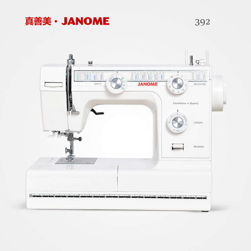 Domestic multifunctional Sewing machine L-392 22stitches/ JANOME brand/ Made in Thailand  box