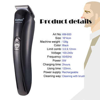 110v-240v rechargeable clipper professional hair trimmer men electric shaver razor hair cutting machine barber nose trimmer