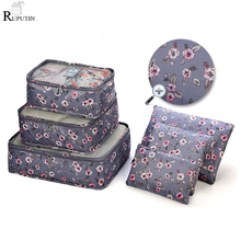 New Twill Travel Color Storage Bag 6 Sets Of Clothing Finishing Package Portable Mesh Box Luggage Organizer Packing Cube