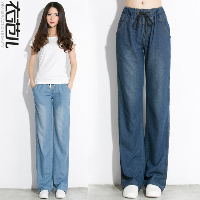 2dd0f2ef52f9a0 2019 lato cienkie spodnie i spódnice duży rozmiar w pasie szerokie dżinsy  kobiece luźne proste szerokie