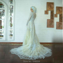 MZY1539 vestido de noiva light blue elegant long sleeves high neck hijab muslim wedding gown sequins wedding dress