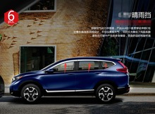 ABS Chrome plastic Window Visor Vent Shades Sun Rain Guard car accessories for Honda CRV CR-V 2017 2018 2019 car styling