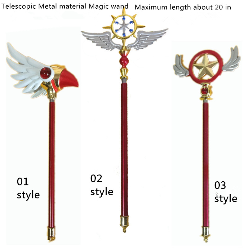 Telescopic Metal Material Magic Wand Sakura Kinomoto Three Style Cardcaptor Sakura Cosplay Props Maximum Length About 20 In Novelty & Special Use
