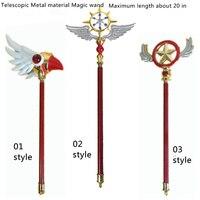 Telescopic Metal material Magic wand Sakura Kinomoto Three style Cardcaptor Sakura Cosplay props Maximum length about 20 in