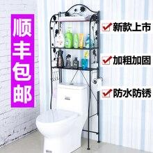 Туалет полка ванной туалет стеллаж для хранения полки стиральная машина рамка полка