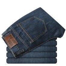SHABIQI, новинка, Брендовые мужские джинсы, высокое качество, джинсовые брюки, мягкие мужские штаны, модные, большие размеры 40, 42, 44, 48, 50, 52