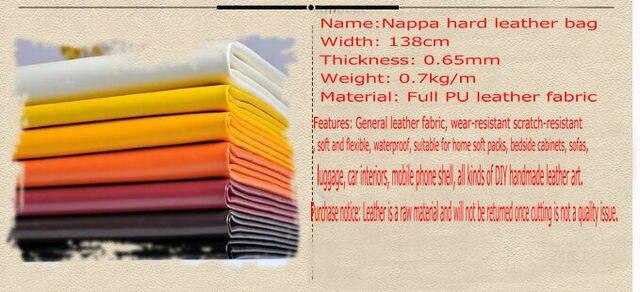 Напа PU искусственная кожа Твердый и мягкий диван из искусственной кожи DIY мелкозернистая обычная ткань 1 м