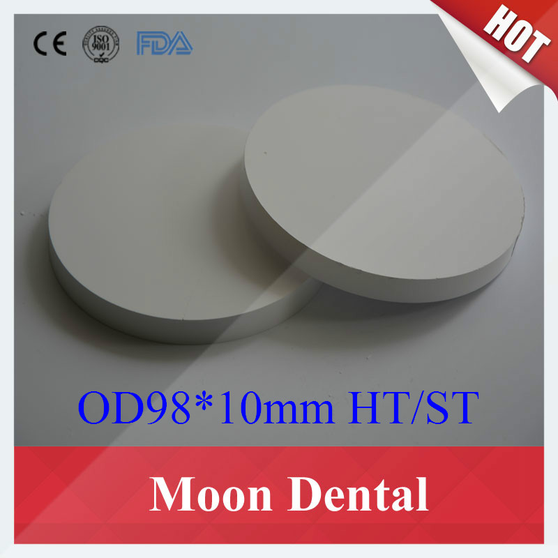 11 Pieces of ST OD98*10mm Super translucency dental zirconia blocks for CAD CAM Wieland Open milling System Zirconia Discs 100x20mm dentmill dental zirconia cad cam bloc for coping