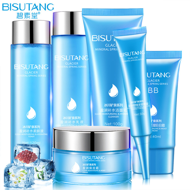 BISUTANG Mineral Spring Hydrating Set Skin Care Nourishing Anti-aging Cleanser, Toner, Lotion, Eye Cream, Cream, BB Cream meiking poney air cushion bb cream hydrating concealer moisturizer anti aging anti wrinkle oil control perfect cover bb