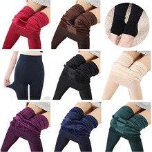 Женские теплые флисовые яркие цвета, зимние эластичные леггинсы, теплые флисовые тонкие термо штаны, KA-BEST