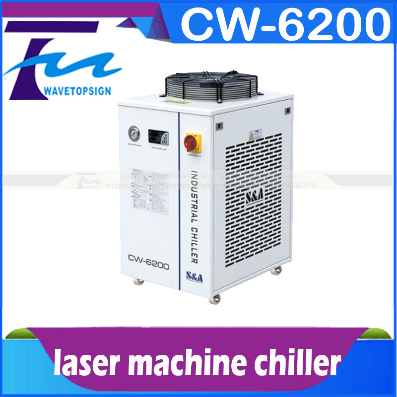 chiller 6200 chiller cw6200 chiller cw-6200AG  CW-6200BI  CW-6000 Industrial Water chiller CW 6200 use for laser mark machine